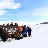 Yellowstone-group-2019